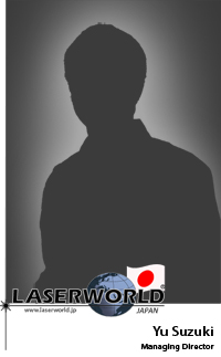 Portrait Yu Suzuki web