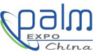 PalmExpoPeking2013
