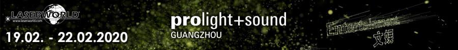 ProlightSound Guangzhou 2020