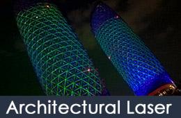 2019 architectural laser
