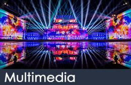 2019 multimedia