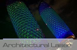 references categorie architectoral laser