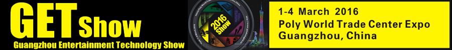 getshow 2016 homepage
