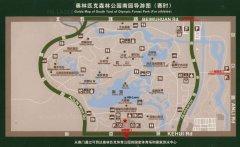 Olympic-Park-Beijing-0008.jpg