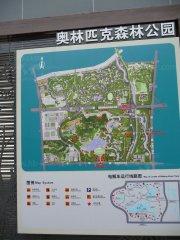 Olympic-Park-Beijing-0013.jpg