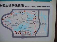 Olympic-Park-Beijing-0014.jpg