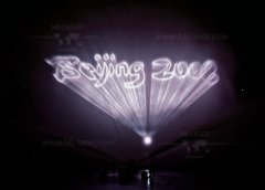 Olympic-Park-Beijing-0018.jpg