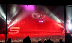 Laserworld_AUDI_Ice_and_Snow_Experience_2013_web15.jpg