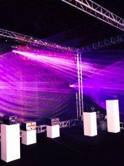 Prolight_Sound_Guangzhou_2016_02_web.jpg