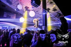 Laserworld_at_Sova_Night_Club_by-Luminos-0005-web.jpg