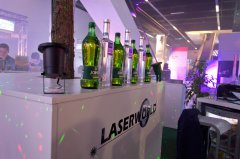 Laserworld_prolight-sound-2016-0030.jpg