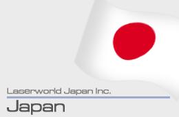 lwt japan2