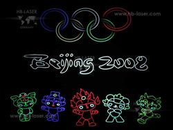 Olympic-Park-Beijing-China-2008-7