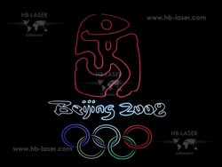 Olympic-Park-Beijing-China-2008-8
