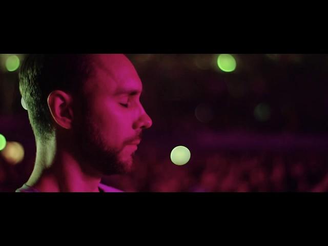 Laserfabrik David Guetta Tour